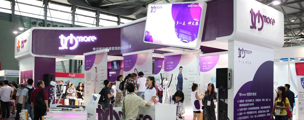 乐语精彩亮相2014亚洲移动通信博览会